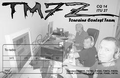 tm7z2007